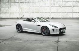 Jaguar F-TYPE Convertible British Design Edition, side