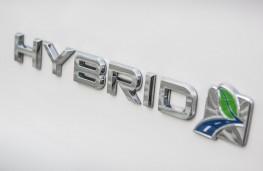 Ford Mondeo hybrid badge