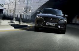 Jaguar F-Pace 300 Sport, 2020, nose