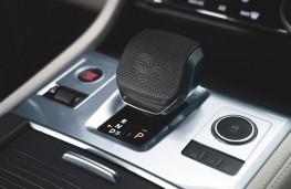 Jaguar F-PACE SVR, 2020, centre console controls