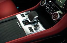 Jaguar F-PACE, 2021, gear lever