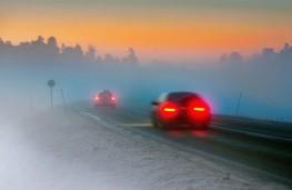 Fog lights at night