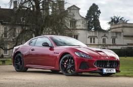Maserati GranTurismo, 2018, front, static