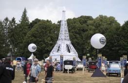 Citroen Collectors' Gathering, 2019, general view