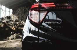 Honda HR-V Black Edition rear detail
