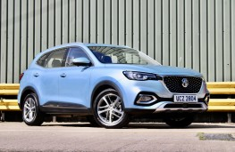 MG HS Plug-in, 2020, front