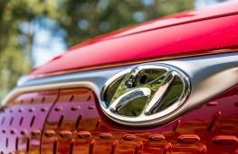 Hyundai Kona Electric front grille