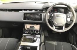 Range Rover Velar, interior