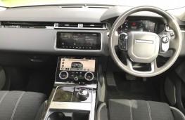 Range Rover Velar, dashboard