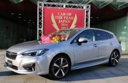 Subaru Impreza, Japanese Car of the Year, 2017