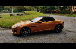 Jaguar F-TYPE R-Design Convertible, side