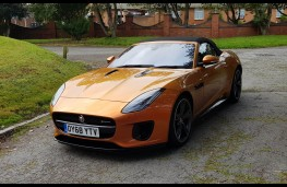 Jaguar F-TYPE R-Design Convertible, profile
