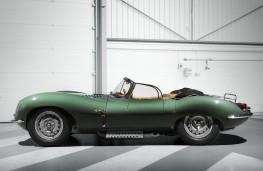Jaguar XKSS profile