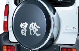 Suzuki Jimny Adventure, spare wheel cover