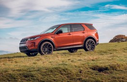 Land Rover Discovery Sport, 2019, side, static
