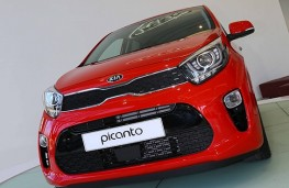 Kia Picanto 2017 head-on