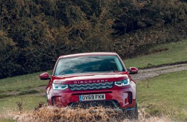Land Rover Discovery Sport, upright