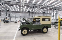 Jaguar Land Rover Classic Works, Land Rover Series1