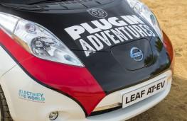 Nissan LEAF AT-EV, 2017, bonnet