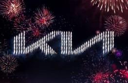 Kia logo, 2021, fireworks display