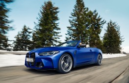 BMW M4 Competition Convertible M xDrive, 2021, side