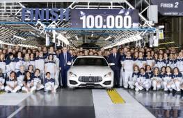 Maserati Quattroporte, 100,000th model