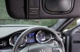 Maserati Quattroporte, 2018, Ermenegildo Zegna trim