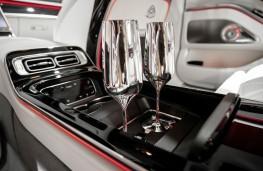 Mercedes-Maybach S-Class, 2020, glass holder