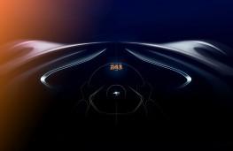 McLaren BP23 Hyper-GT, cockpit