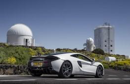McLaren 570GT at Mt Teide observatory