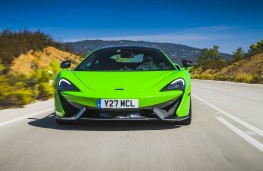 McLaren 570S Coupe, full front action