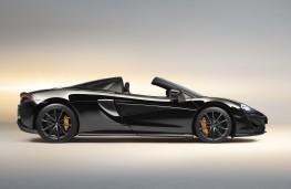 McLaren 570S Spider Design Edition side
