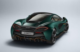 McLaren MSO 570GT in XP Green, 2017, rear