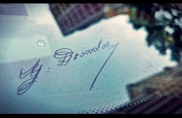 G Daimler signature on Mercedes windscreen