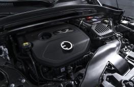 MINI Cooper S E Countryman ALL4, engine