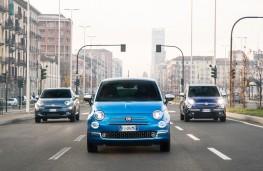 Fiat 500 Mirror models, 2018