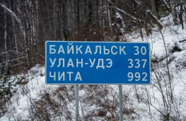 Mazda CX-5, Siberia, 2018, road sign