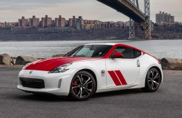 Nissan 350Z 50th Anniversary edition
