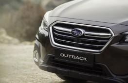 Subaru Outback, 2018, grille camera