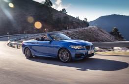 BMW 2 Series Convertible, dynamic
