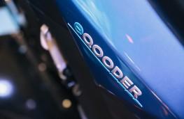 eQooder, 2020, badge
