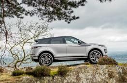 Range Rover Evoque, hill static upright