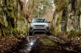 Range Rover Evoque, offroad 1