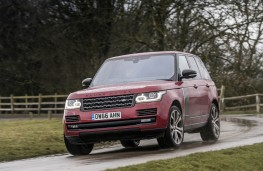 Range Rover SVA, front action