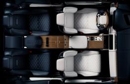 Range Rover SV Coupe, 2018, interior