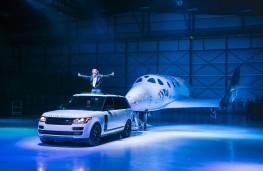 Range Rover, Virgin Galactic, Sir Richard Branson