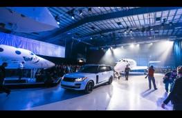 Range Rover, Virgin Galactic, hangar