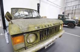 Jaguar Land Rover Classic Works, Range Rover