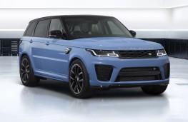 Range Rover Sport Ultimate, 2021, front