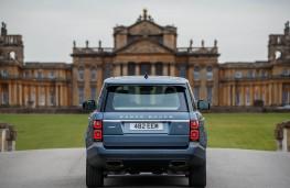 Range Rover, rear